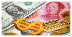 49E-yuan- dumpling